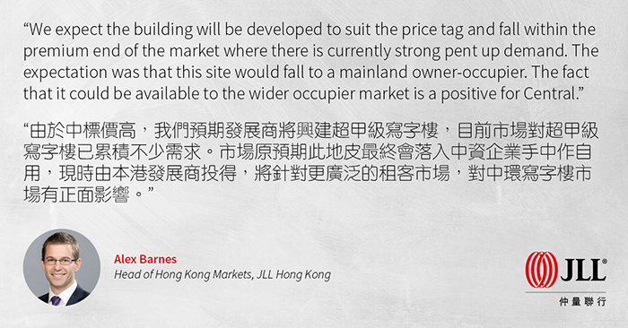 AP-HK-RES-Blog-Murray-Road-Carpark-Alex-Quote-0606-Image