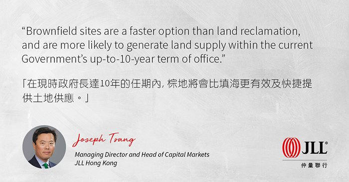 AP-HK-CM-Blog-Housing-Vs-Land-Supply-0818-Quote-Image