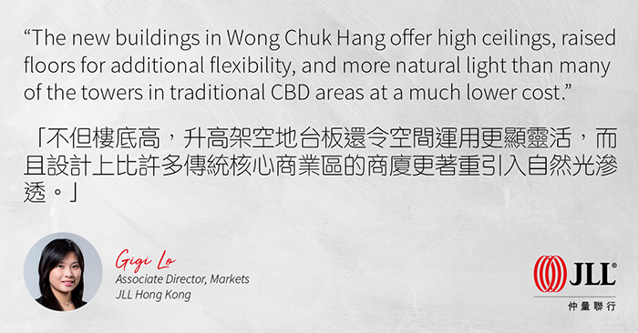 AP-HK-OFF-Blog-Wong-Chuk-Hang-GL-250418-Quote-Image